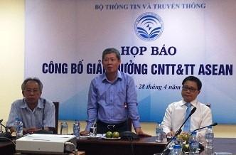 Buổi họp báo công bố về Giải thưởng. Ảnh: VGP/Thúy Hà