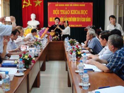 Sở KH&CN Cao Bằng đã đẩy mạnh công tác nghiên cứu, bảo tồn các giá trị văn hóa của tỉnh.
