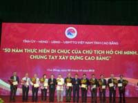 Lãnh đạo tỉnh trao tặng Bằng công nhận và Huy hiệu cho các cá nhân có nhiều đóng góp